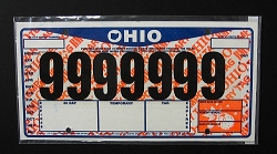 Temporary Tag License Plate Cover - Retail